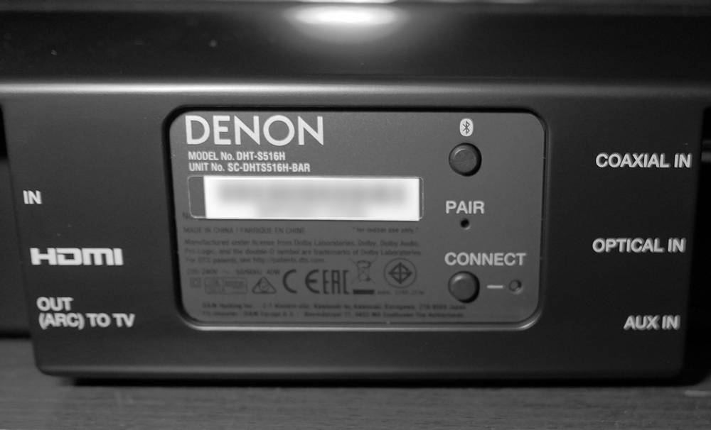 przycisk do parowania z subwooferem i przycisk do łączenia z innymi urządzeniami, umieszczone na tylnej obudowie