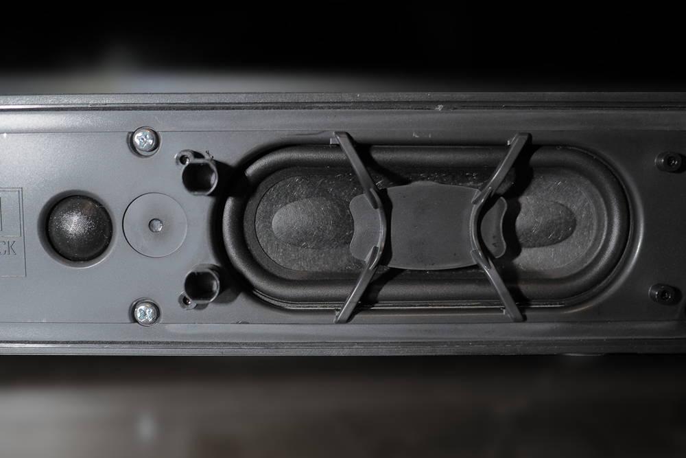 przetworniki soundbara denon dht-s516