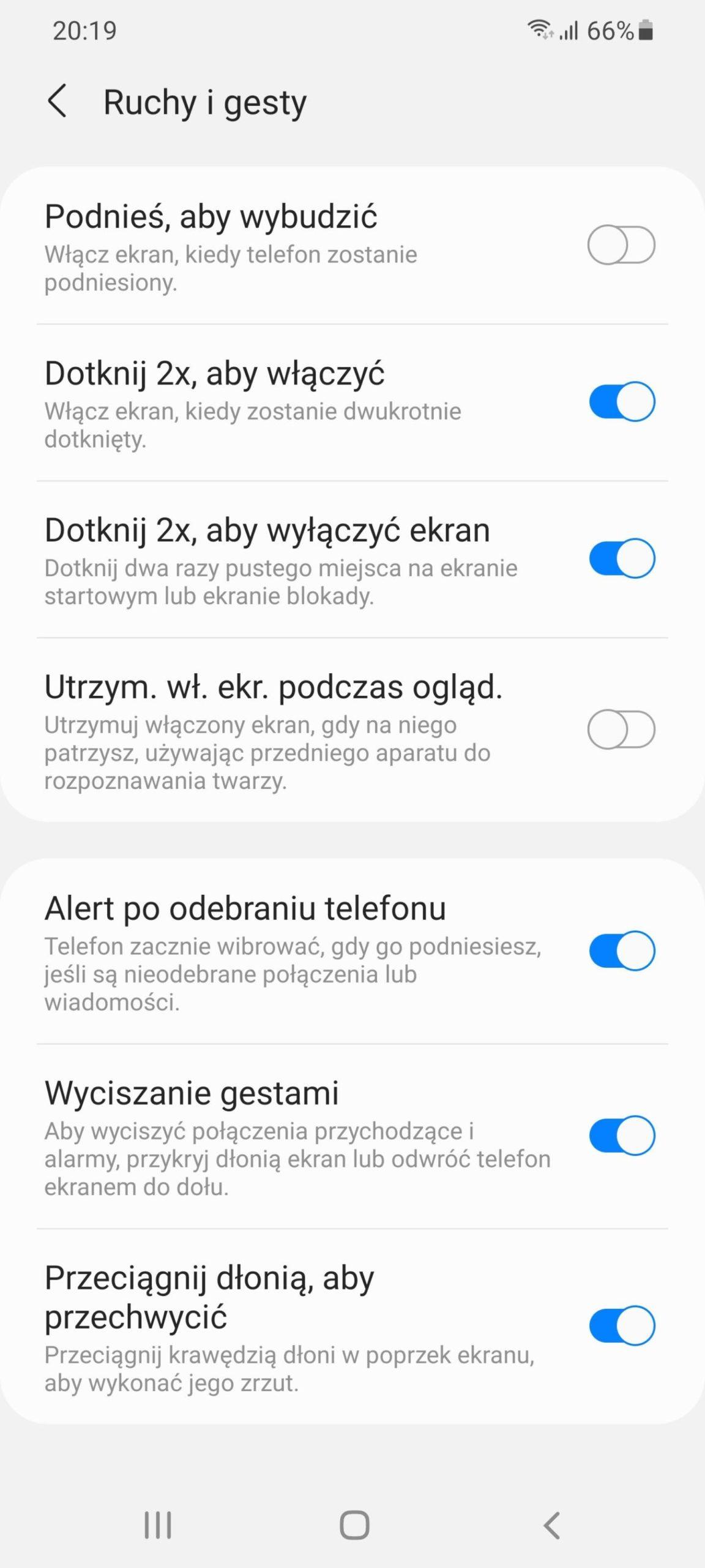 ruchy i gesty w Samsung Galaxy S21 Ultra