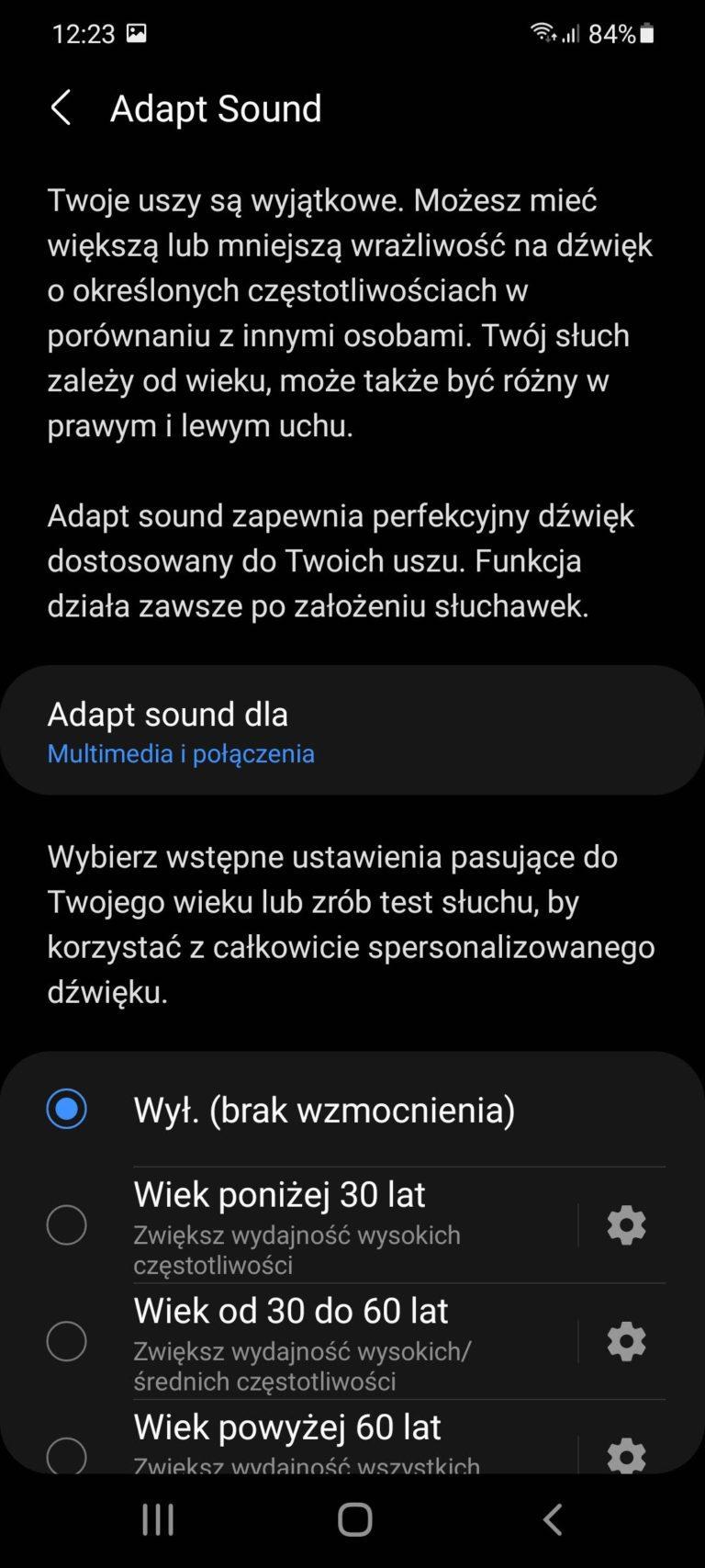 S21 sound