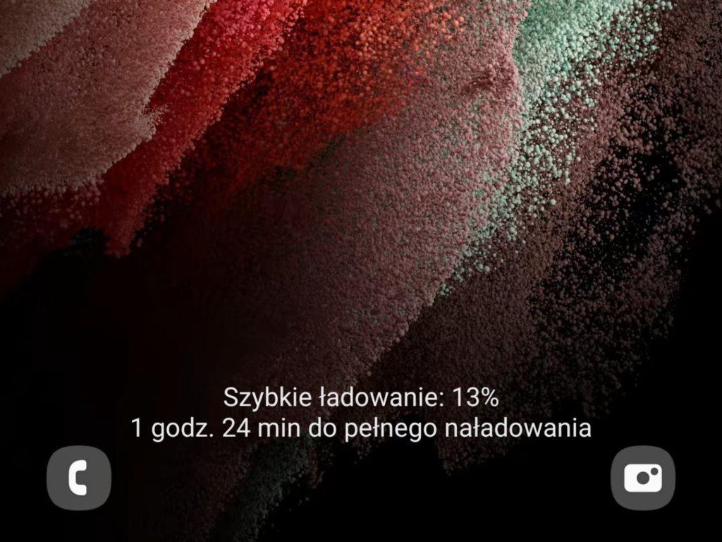 szybkie ładowanie Samsung Galaxy S21 Ultra
