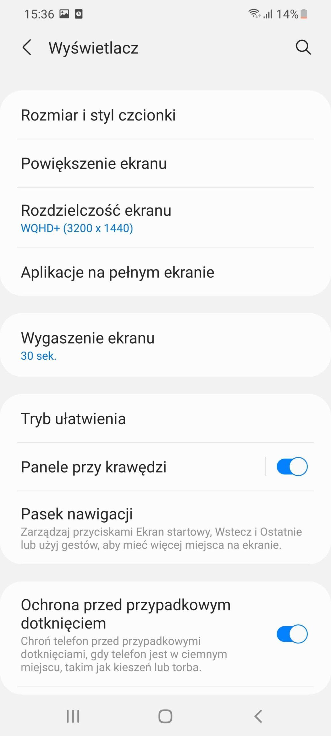 ustawienia ekranu Samsung Galaxy S21 Ultra