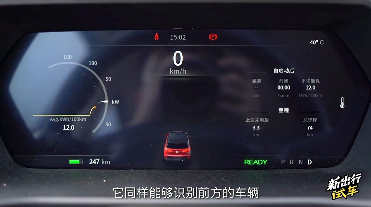 Xiaomi inwestuje w motoryzację