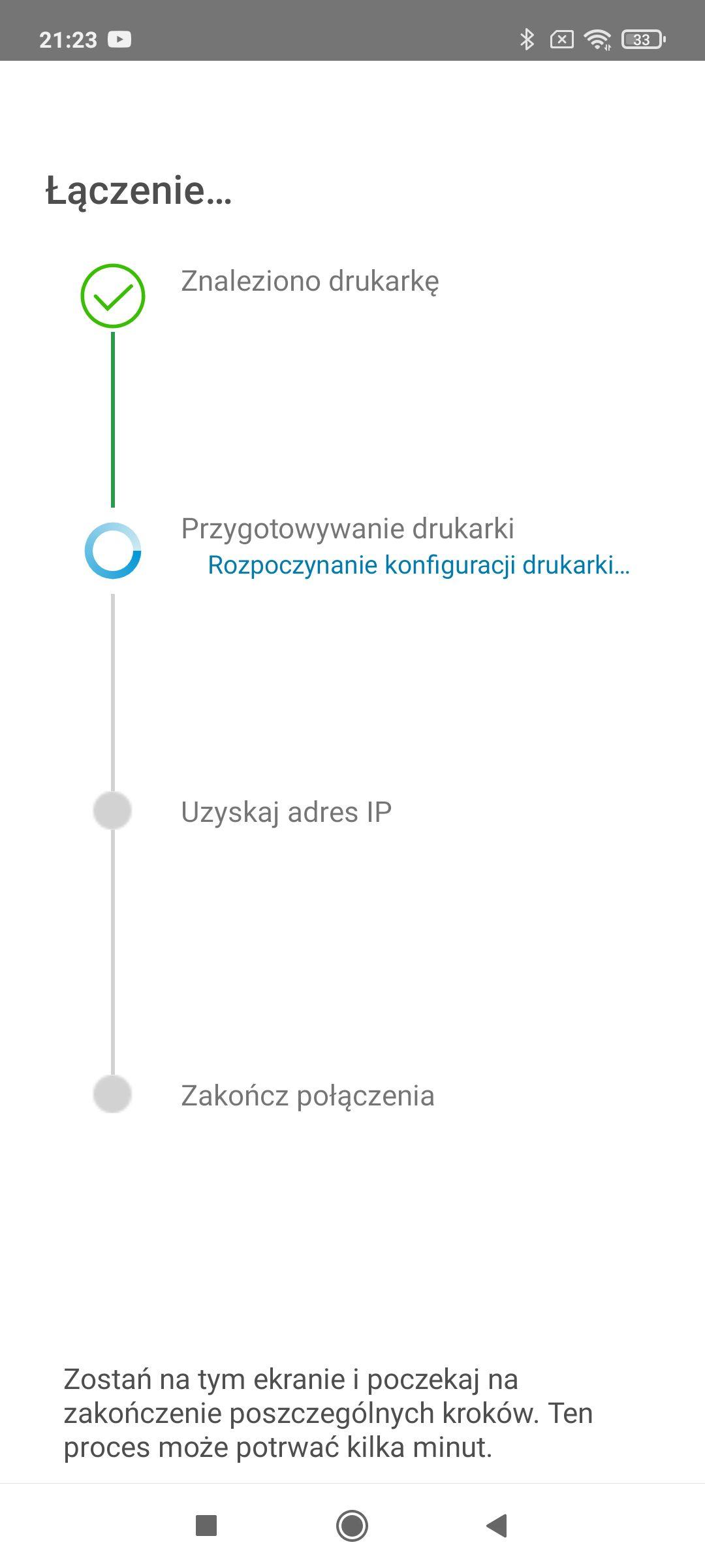 hp smart rozpoczęcie konfiguracji