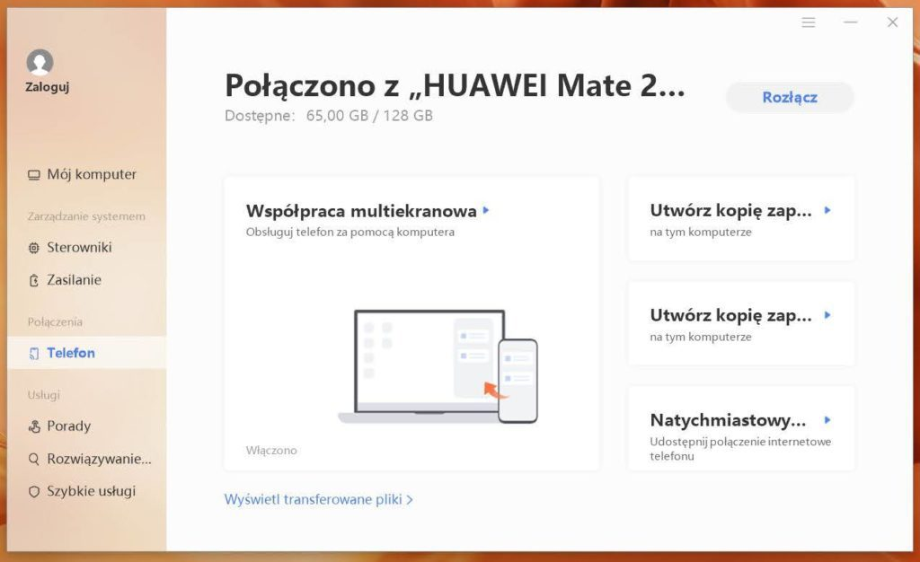 Huawei Share MateBook D16 panel