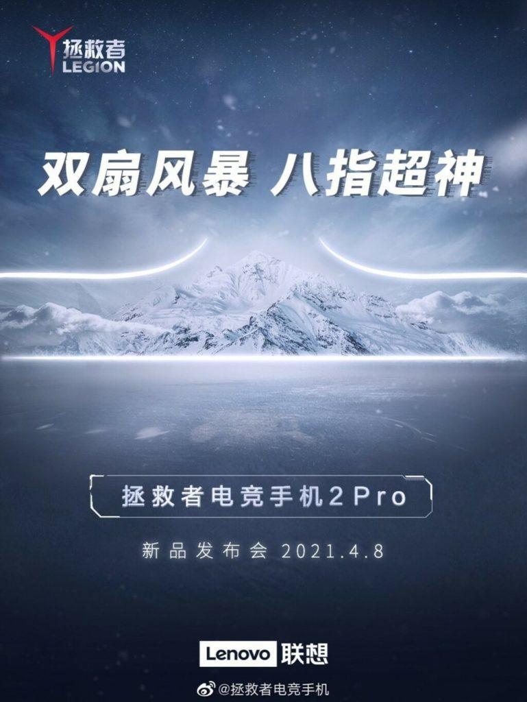 premiera Lenovo Legion 2 Pro