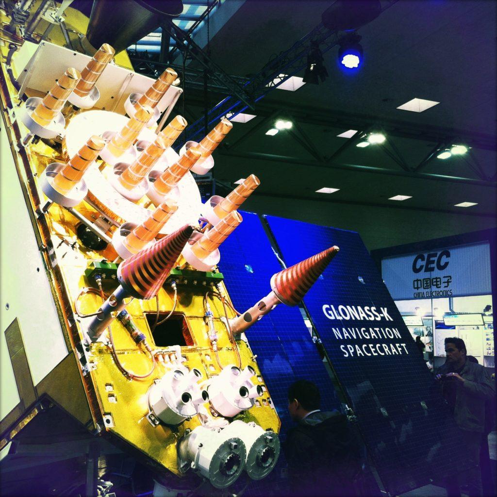 model GLONASS K