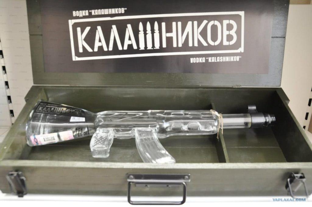 wódka ak-47