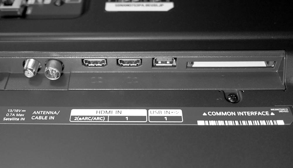 złącza telewizora LG 50NANO753PA