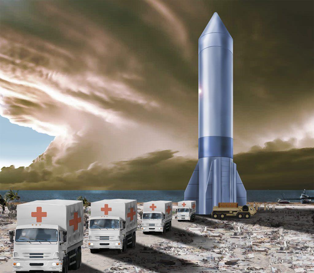 Rocket Cargo