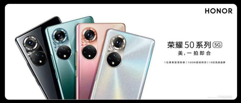 Smartfon Honor 50 kolory