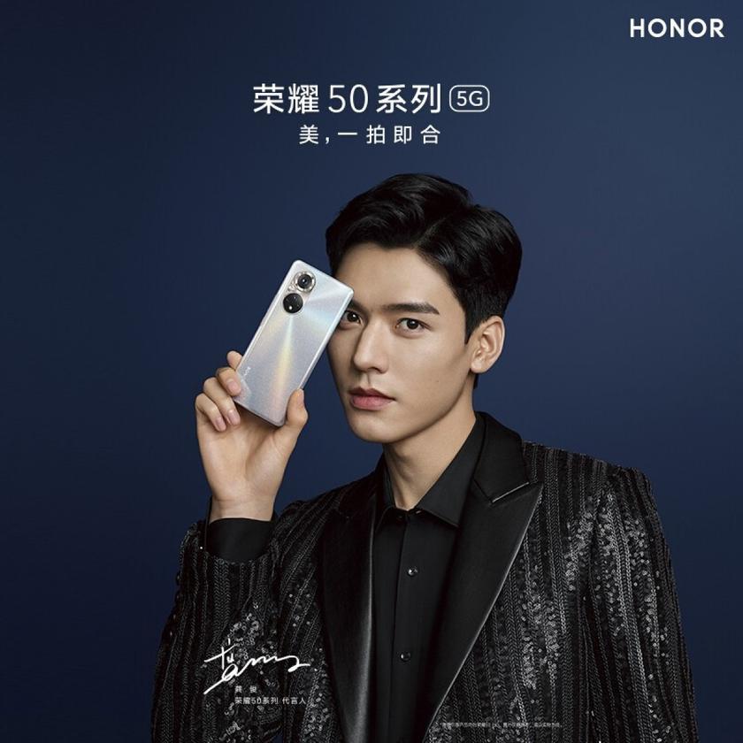 Smartfon Honor 50 prezentacja