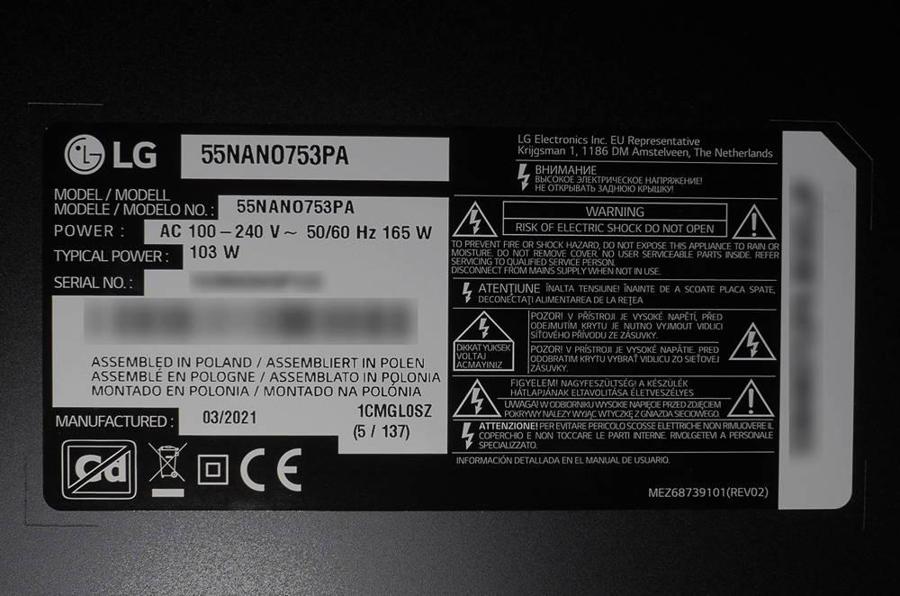 nalepka znamionowa telewizora LG 55NANO753PA