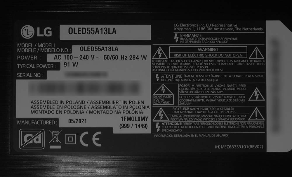 tablica znamionowa lg oled55a1