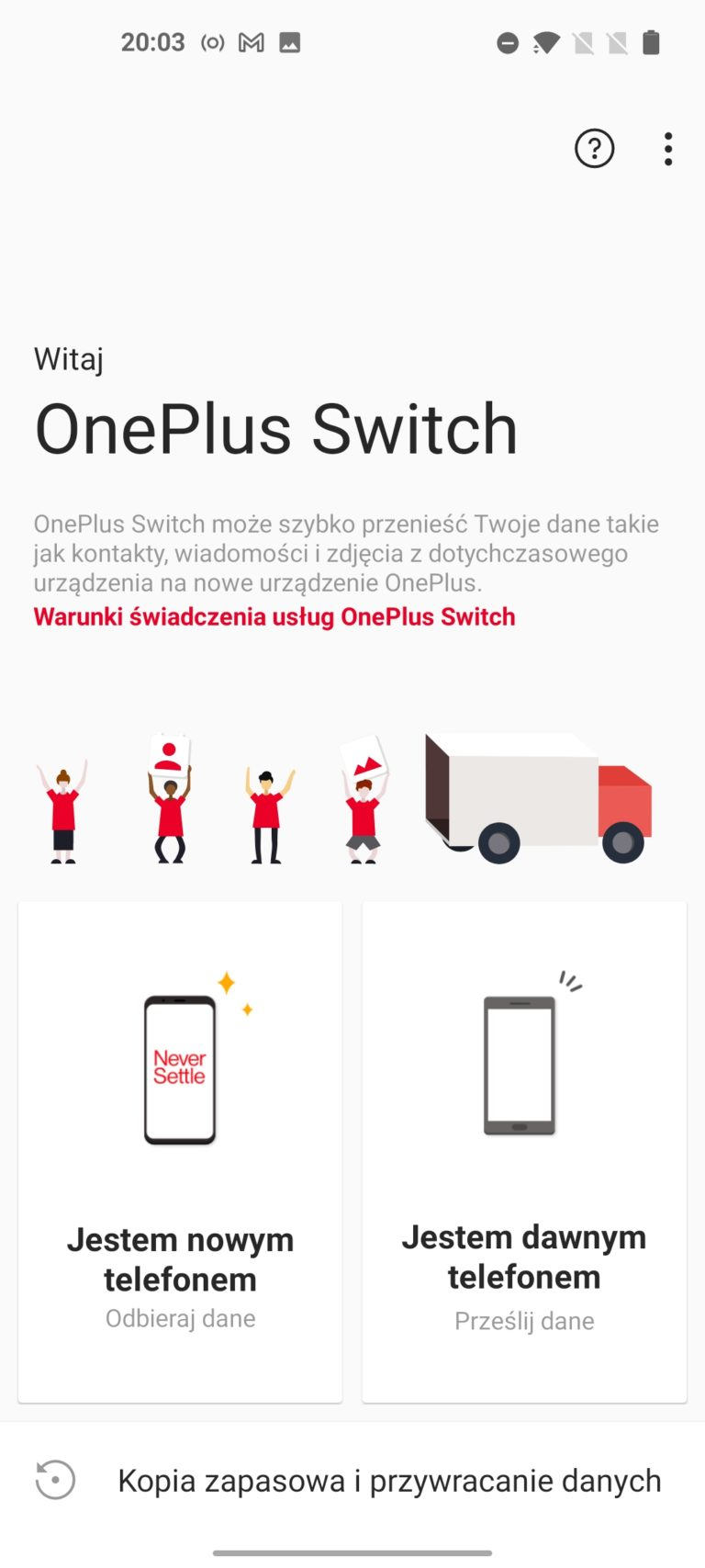 OnePlus Nord CE 5G switch