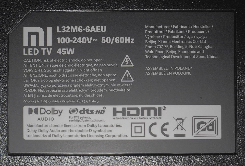 nalepka znamionowa telewizora xiaomi mi led tv p1 32