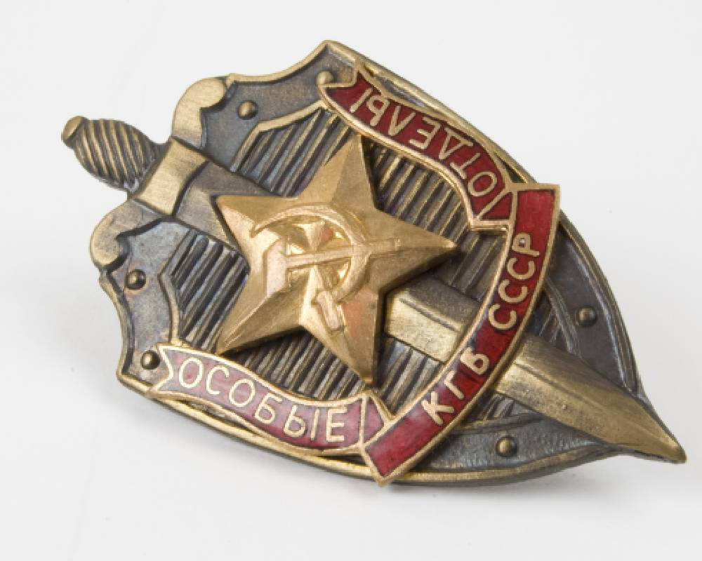 odznaka KGB