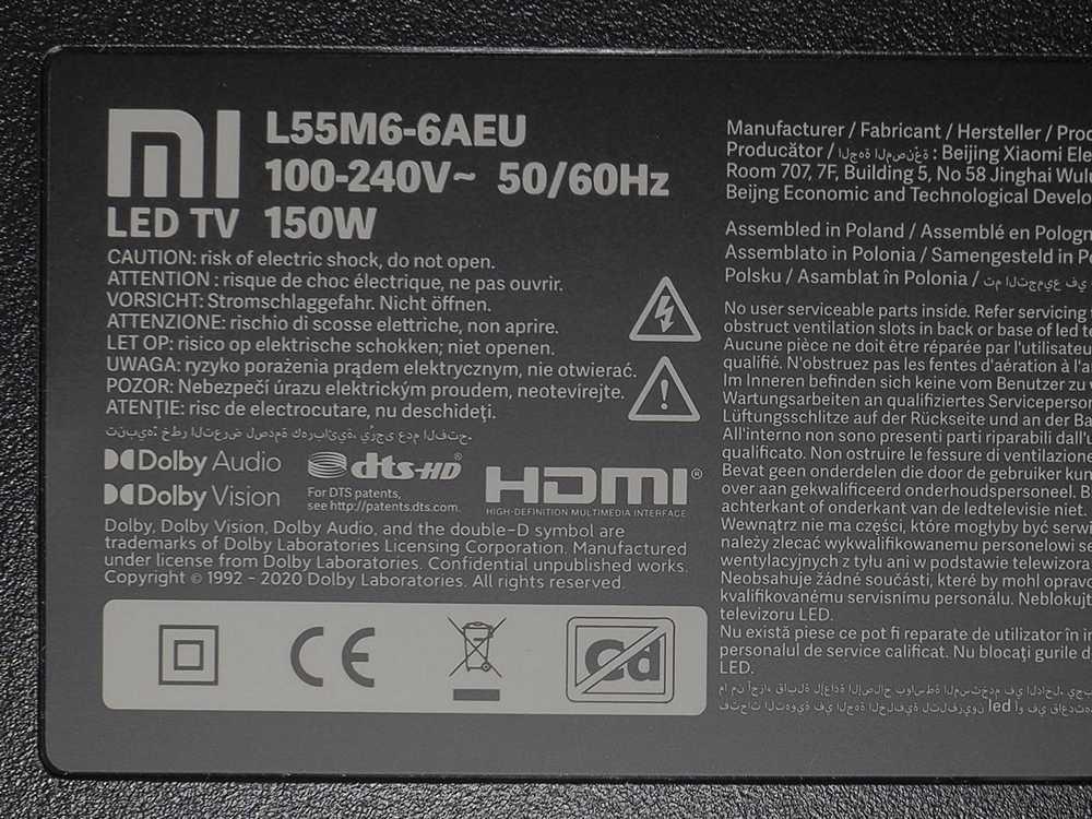 nalepka znamionowa telewizora xiaomi mi led tv p1 55