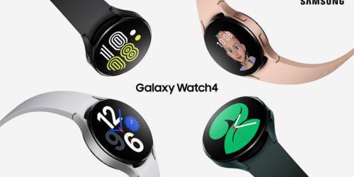 Premiera zegarków Galaxy Watch 4. Smartwatche szyte na Twoją miarę