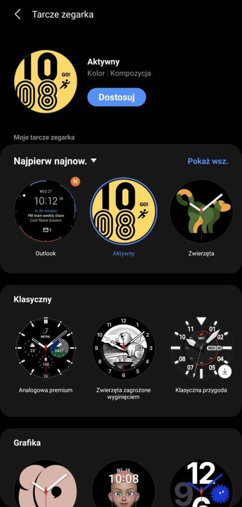 Galaxy Watch 4 wygląd