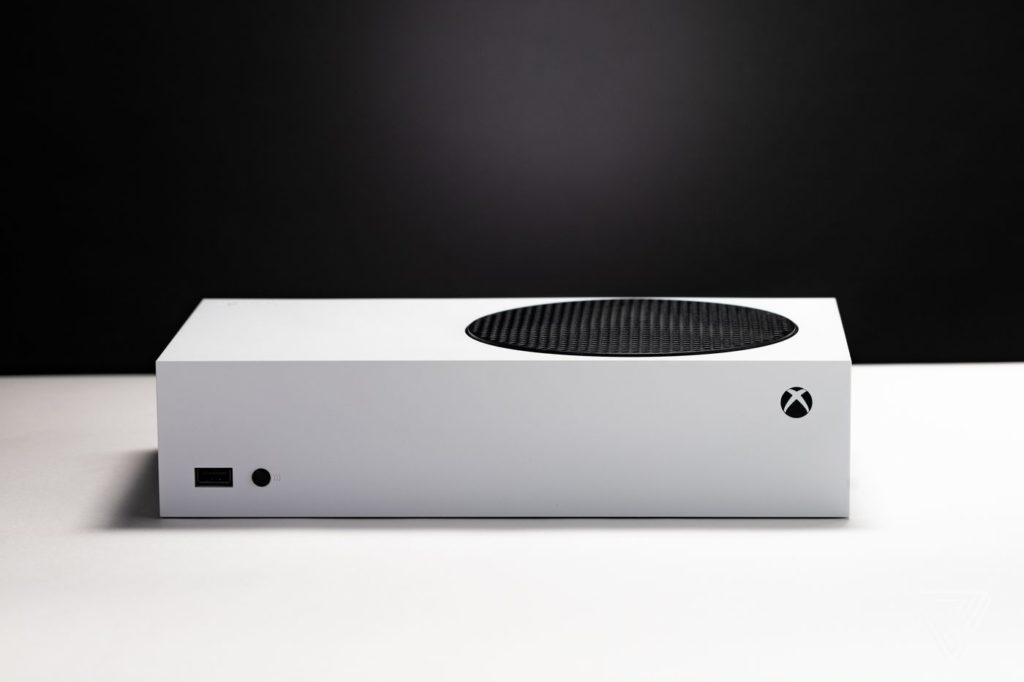konsola xbox series s