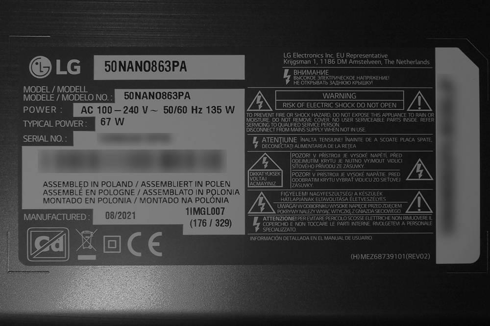 nalepka znamionowa telewizora LG 50NANO863PA
